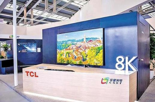 TCL再斥巨资投建11代线 8K市场加速发展