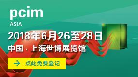 中国·上海世博展览馆
