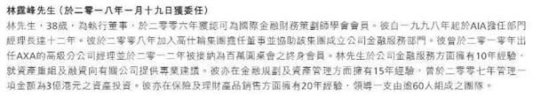 """酷派""""碰瓷""""小米背后:巨亏43亿 资金链濒崩"""