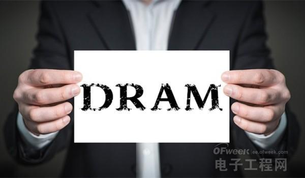 韩、台存储器厂商疯狂加码DRAM产业 抢占最后的红利期