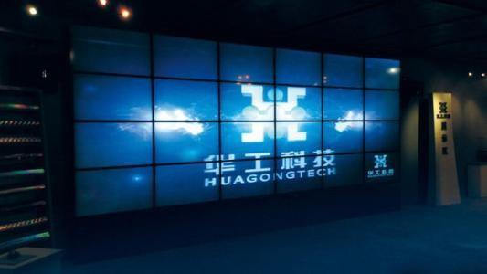 华工科技:已做好5G光模块大规模量产准备