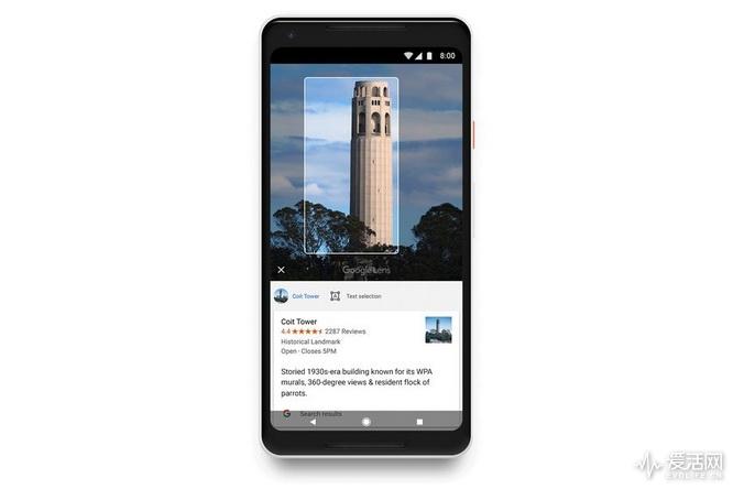 除了安卓P 2018谷歌I/O开发者大会还有哪些值得期待?