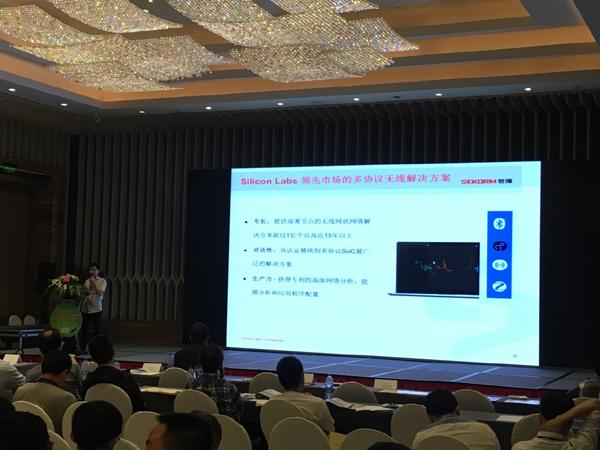 无线智能照明快人一步,芯科与世强提供多协议无线SoC和模块最广泛的解决方案