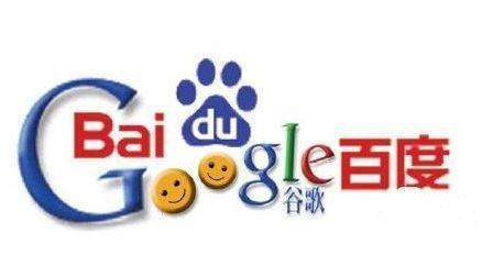 谷歌、百度AI体系对比,到底谁在模仿谁?