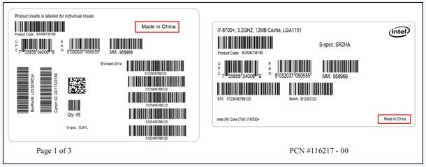 "Intel八代酷睿扩充产能:加入""中国制造"""