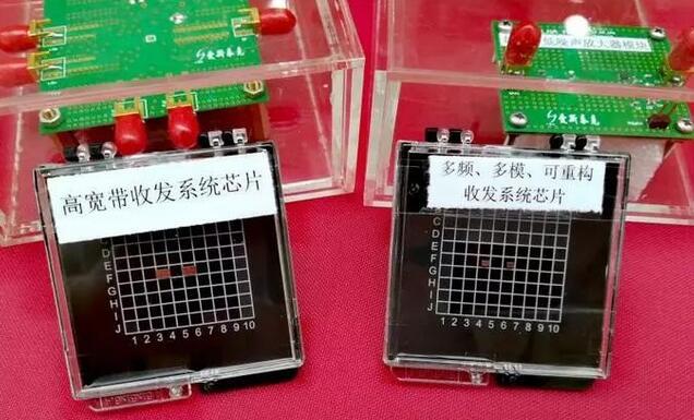 两款国产高端射频芯片问世 推动我国5G布局