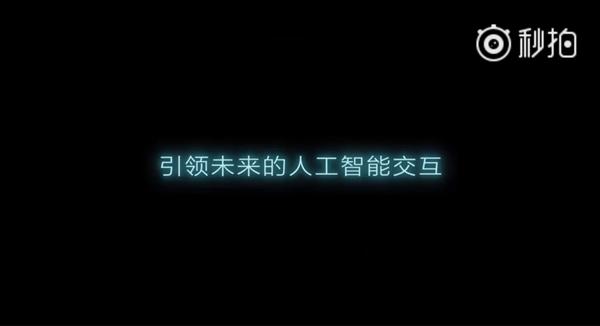 AI加持 vivo NEX明天见:骁龙845+8G内存