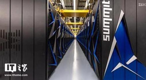 """最新全球超级计算机500强榜单公布:美国""""顶点""""排名第一"""
