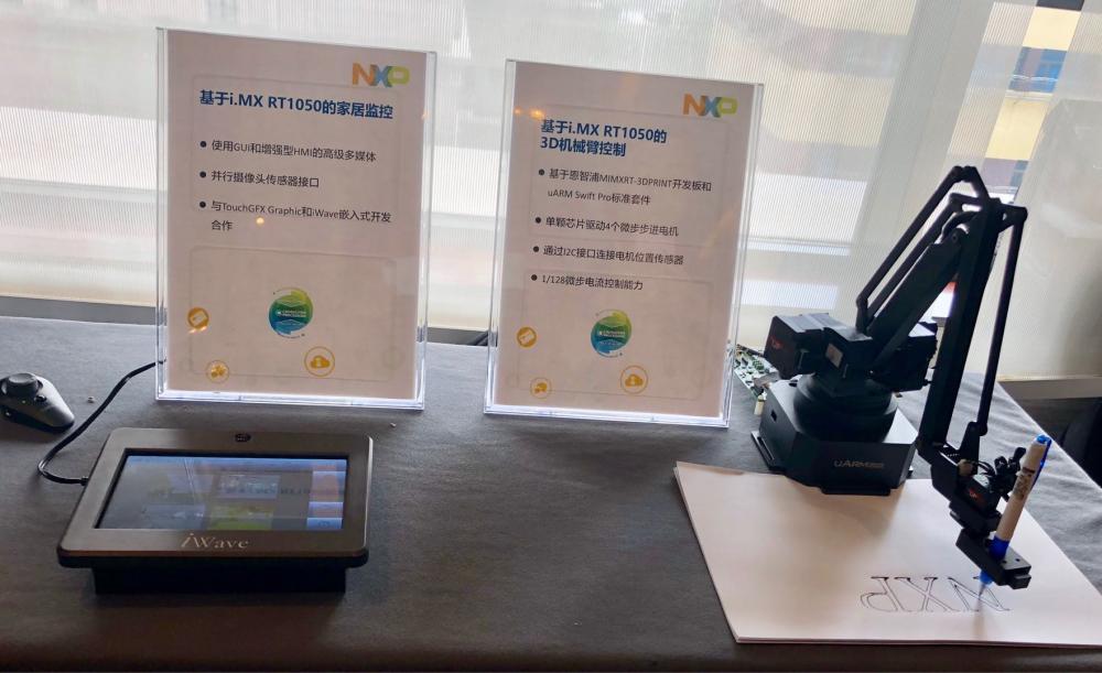WeChat Image_20180627161633.jpg