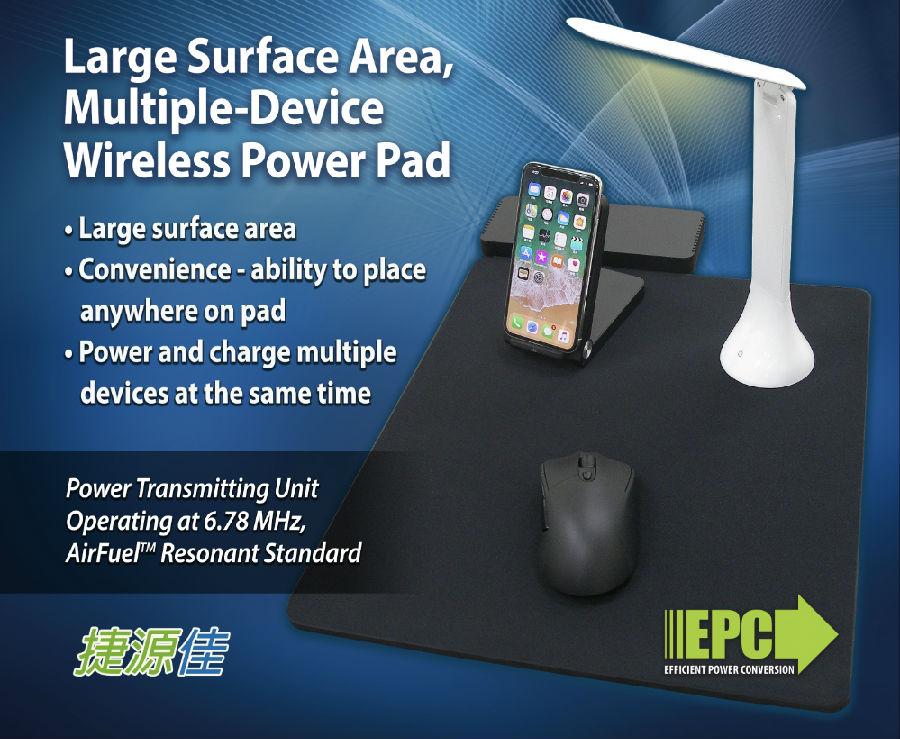jjPLUS公司与宜普电源转换公司(EPC)于台北国际电脑展的InnoVEX新创特展 演示大面积并同时对多个设备进行无线供电的解决方案