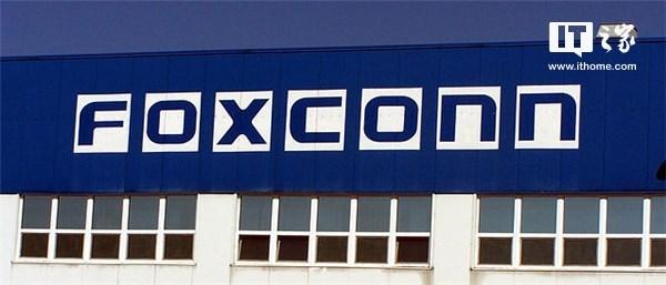 彭博社:富士康考虑在埃及新建电子元件厂
