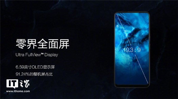 3898元起!vivo NEX正式发布:零界全面屏
