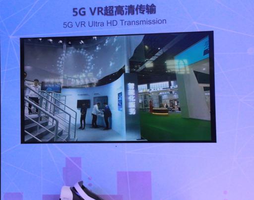 2018世界移动大会现场直击:5G、物联网时代触手可及