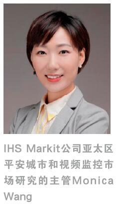 中国及世界视频监控市场预测