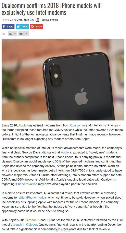 高通苹果谈崩 新iPhone将全线上Intel基带