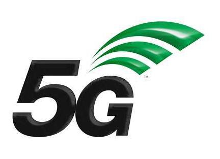 深度解读5G技术的标准、商用及机遇