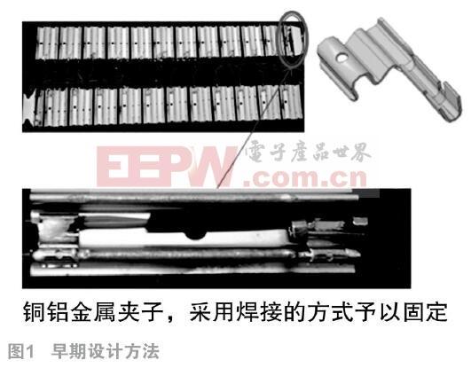 电池模组内的温度传感器的设计研究