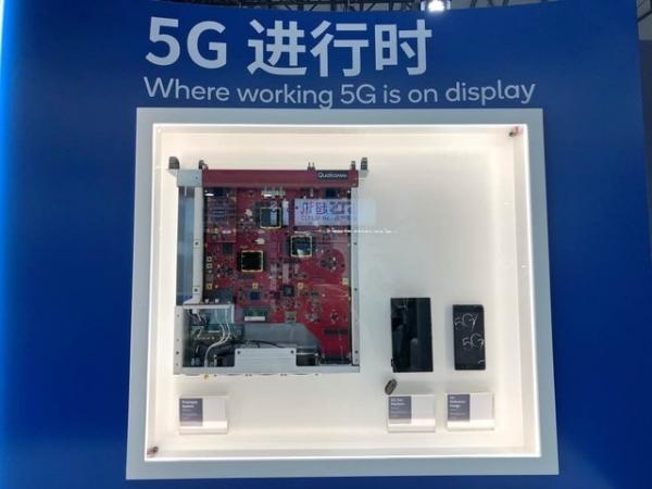 "5G""杀手级趋势"":万亿产业蓝图正在铺开"