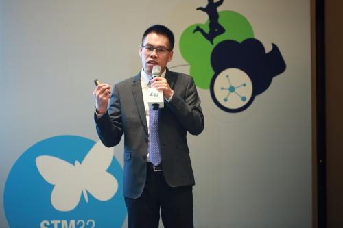 ST曹锦东:STM32如何承担责任和探索未来?