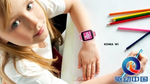 康佳正式入局儿童智能穿戴市场