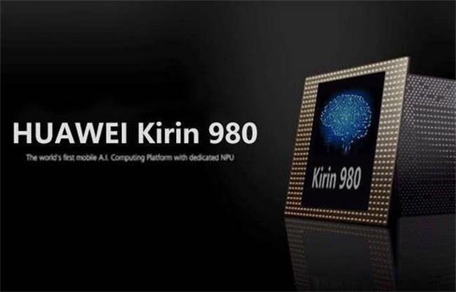 对标骁龙845,麒麟980将于9月IFA大会发布