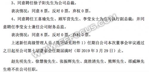 打过硬仗的中兴新任总裁徐子阳,能否带领中兴打好这场硬仗?