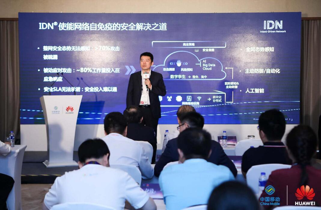 解码MWCS2018:5G+IoT+AI成推动万物互联智能世界的关键