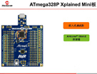 利用Atmel Xplained Mini板和Studio 7调试Arduino®项目