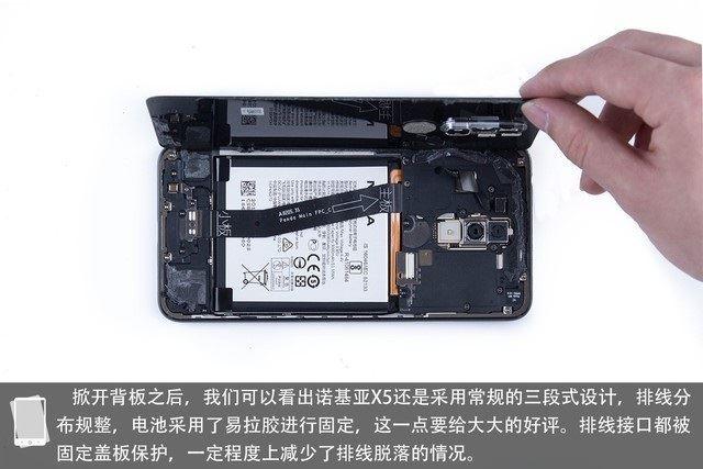 诺基亚X5内部做工怎么样?诺基亚X5全面拆机图解评测