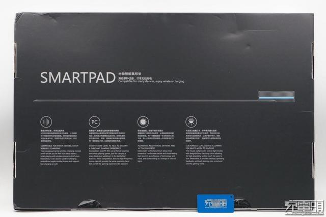 支持10W无线充电:SMARTPAD米物智能鼠标垫(MWSP01)拆解