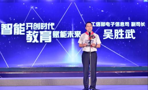 AI从孩子开始,威盛在京发布中国青少年AI教育五大战略举措