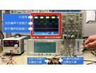 高RF噪声抑制运算放大器的试验演示