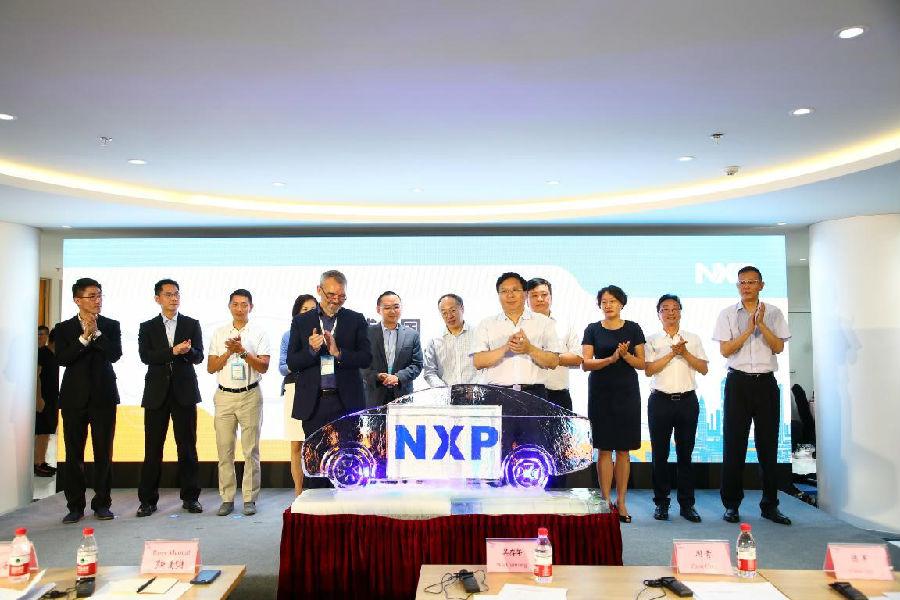 恩智浦中国电子汽车电子应用开发中心重庆开业,市场龙头在车用MCU与MPU领域有何高招?