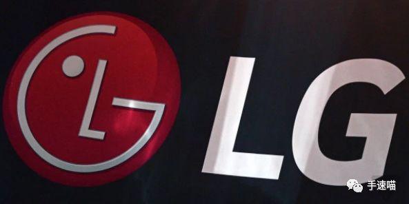 LG和美国第四大通讯公司联手,明年上半年将推出5G手机