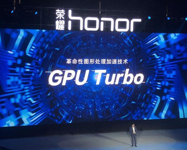 如何理解华为荣耀的CPU Turbo和GPU Turbo?