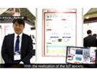 高RF噪声抑制运算放大器介绍