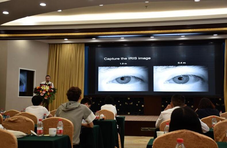 生物特征识别大会 虹膜识别专用变焦镜头引关注