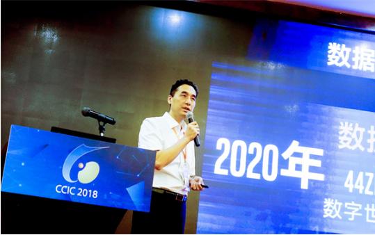 英特尔中国研究院院长:释放数据的价值需要计算力