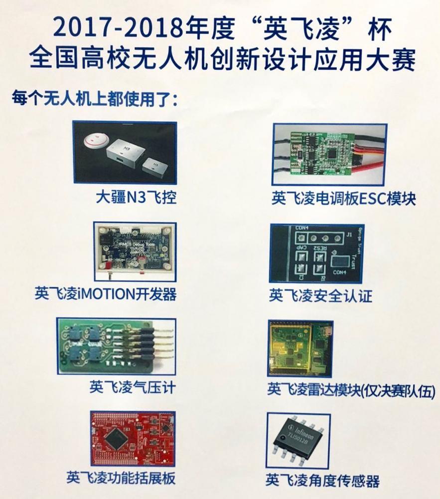 WeChat Image_20180809210738.jpg