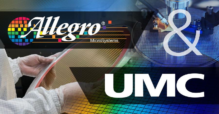 Allegro MicroSystems与UMC达成长期代工协议