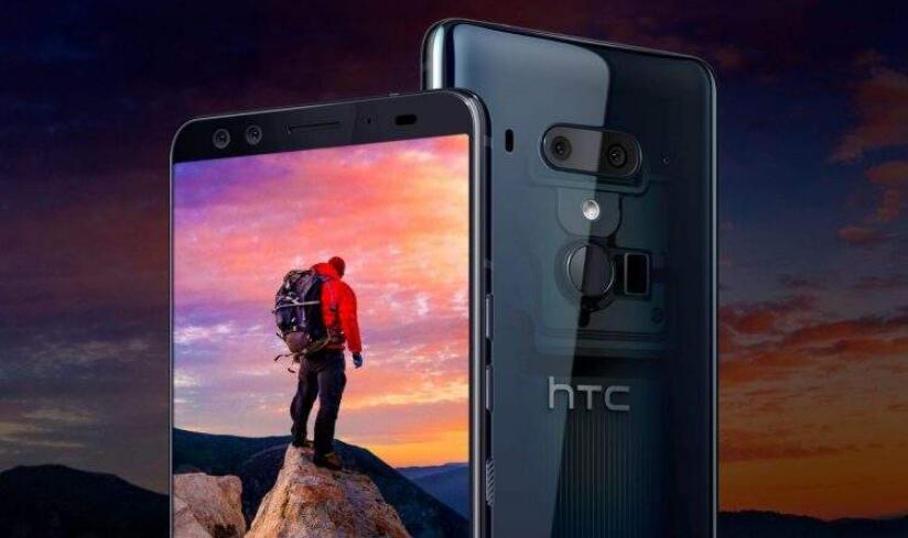 HTC拟做区块链手机 高端小众难有未来