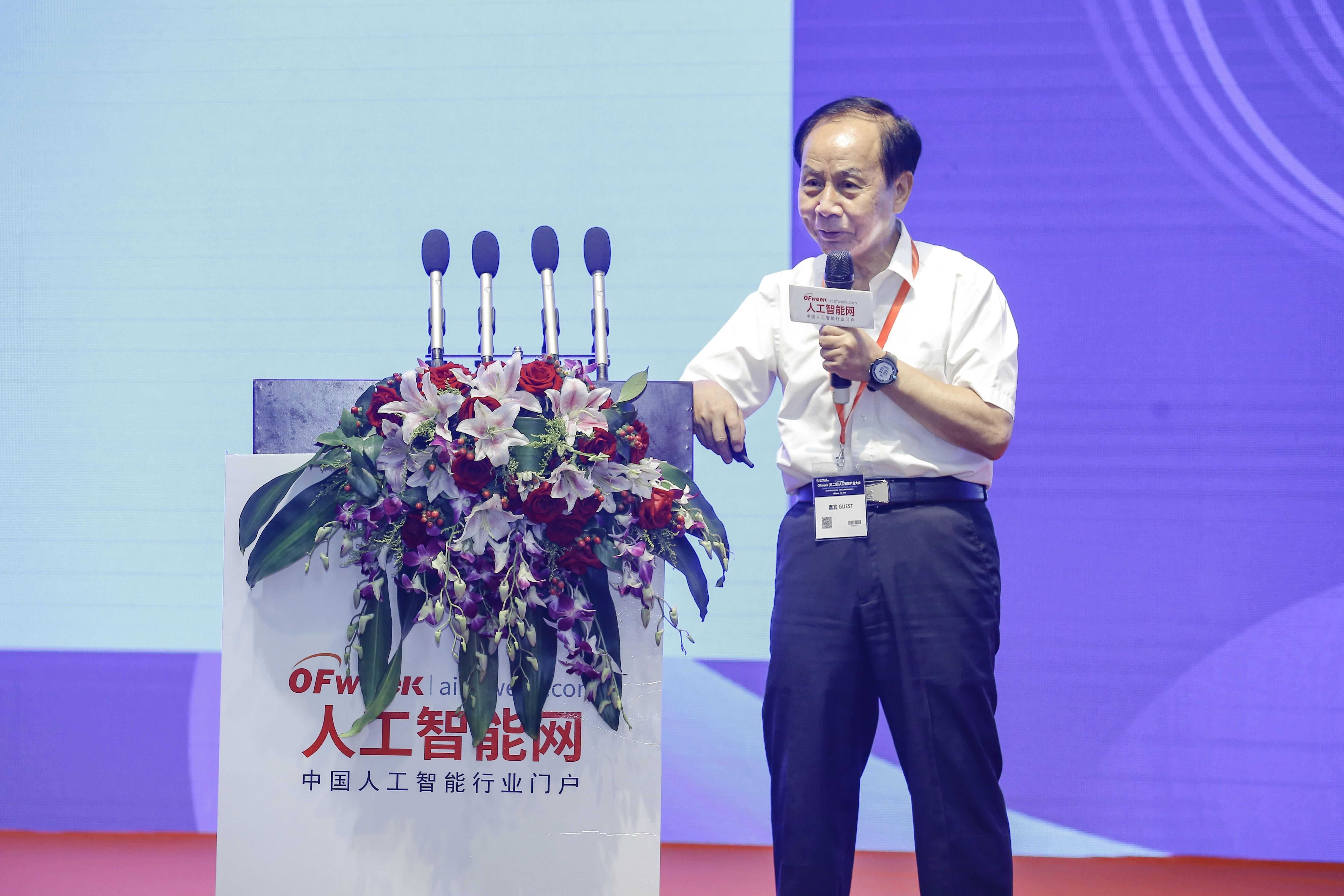 IEEE Fellow 蔡自兴教授:人工智能产业化的战略思考