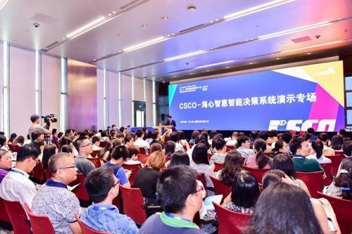 人工智能抗癌中国独领风骚