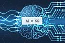 AI和5G乘法聚变:将会创造什么新物种?