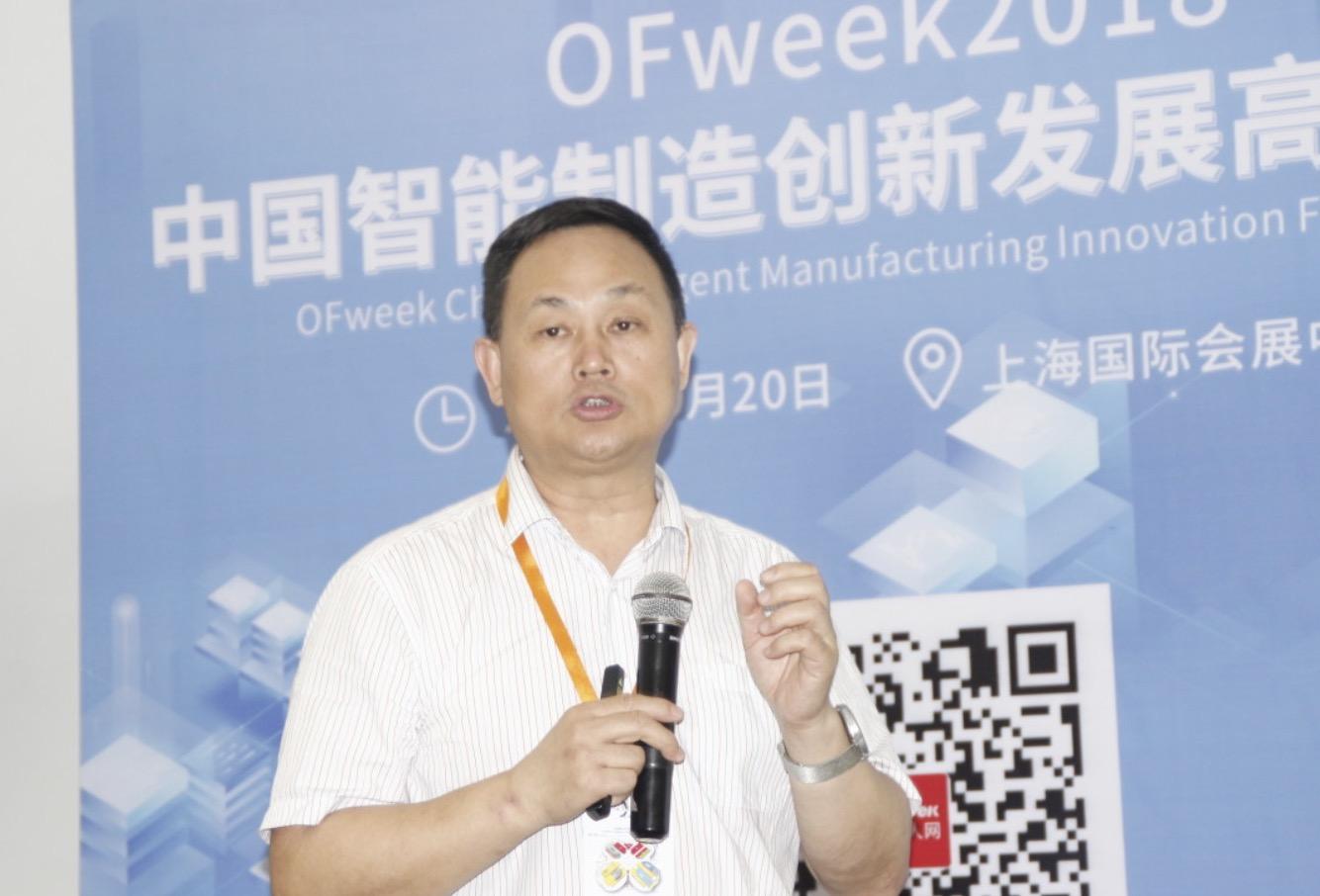 暨南大学柳宁:智能制造时代来临