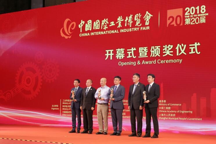 兆芯开先KX-6000系列国产x86处理器荣获第20届中国国际工业博览会金奖