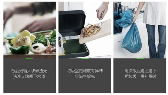 和厨余垃圾说再见,厨房垃圾处理器好用吗