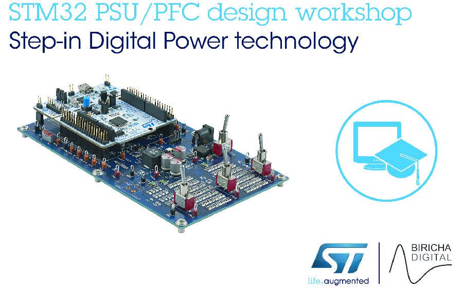 意法半导体与Biricha数字电源合作,在STM32 MCU中部署数字电源