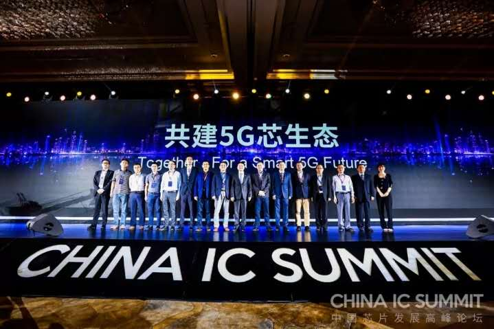 紫光展銳等17家厂商发5G倡议书 2019年推5G芯片商用机