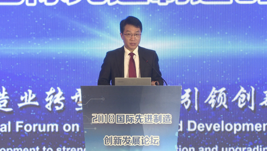 柳百成院士:中国应主攻智能制造